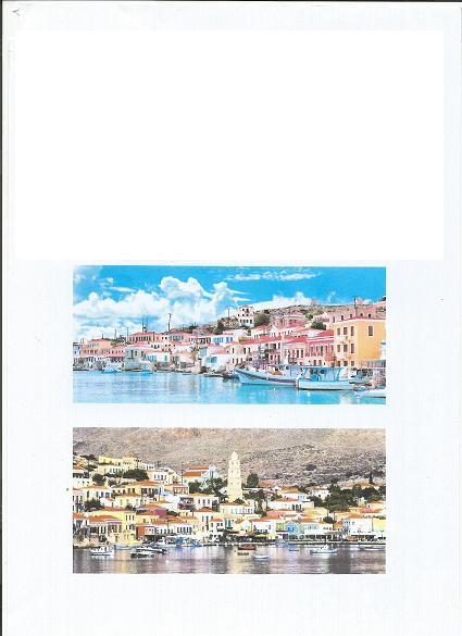Μονοκατοικία στο νησί της Χάλκης Δωδεκανήσου, KAS- 45647378